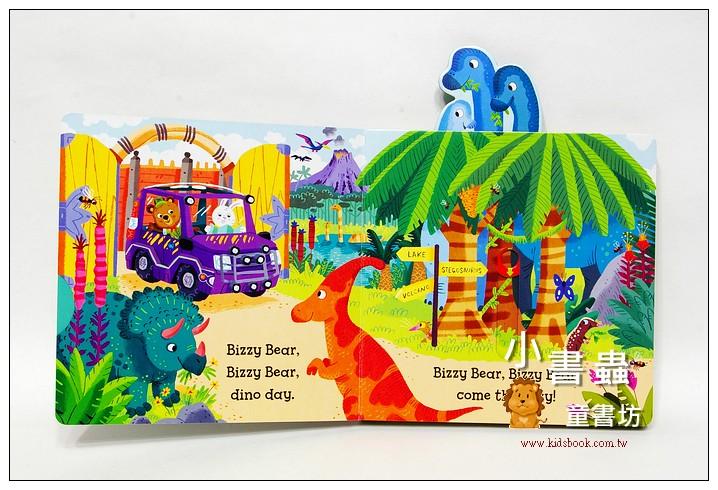 內頁放大:推、拉、轉硬頁操作書:BIZZY BEAR Dinosaur Safari
