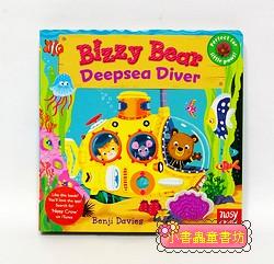 推、拉、轉硬頁操作書:BIZZY BEAR Deepsea Diver