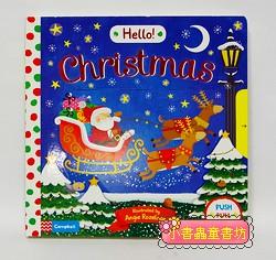 推、拉、轉硬頁操作書:Hello! Christmas(大開本)