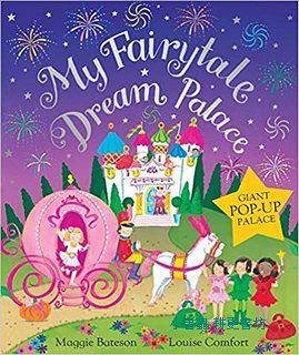 花仙子角色扮演立體遊戲書:MY FAIRYTALE DREAM PALACE (花仙子的夢幻皇宮)