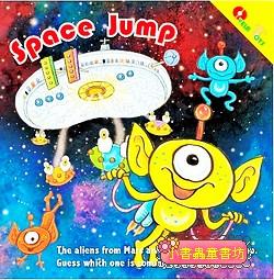 太空漫步 Space Jump