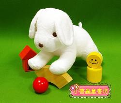 手工綿柔音樂布偶:小狗─白色 (台灣製造)