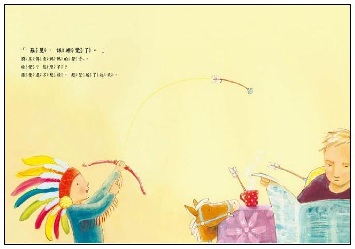 內頁放大:謝謝你陪伴我這麼久 (9折)