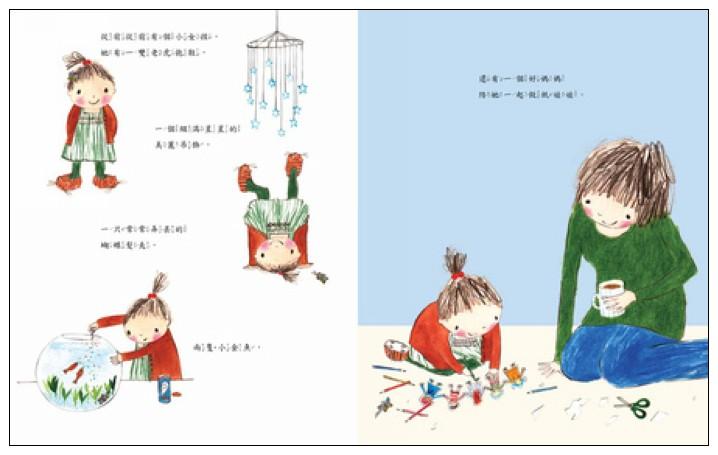 內頁放大:紙娃娃手牽手(9折)