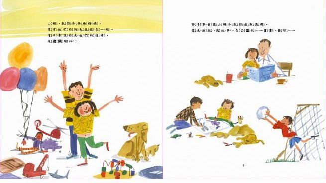 內頁放大:情緒繪本6-12:情緒:充滿愛的家庭,培養高EQ的孩子(嫉妒、生氣、成長)(9折)