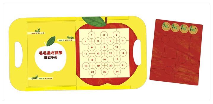 內頁放大:毛毛蟲吃蘋果-磁貼遊戲書 (79折)