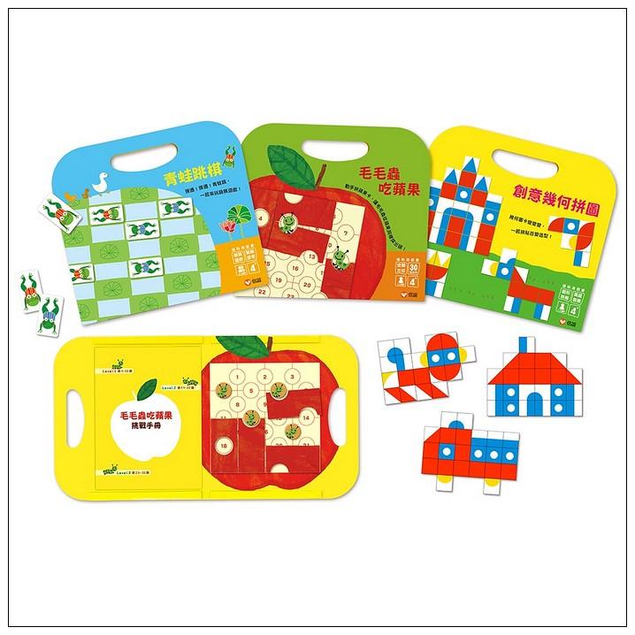 內頁放大:手提磁貼遊戲書組- 青蛙跳棋、創意幾何拼圖、毛毛蟲吃蘋果 (85折)