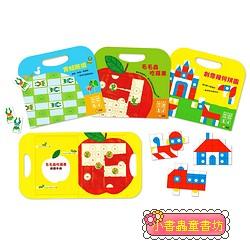 手提磁貼遊戲書組- 青蛙跳棋、創意幾何拼圖、毛毛蟲吃蘋果 (79折)