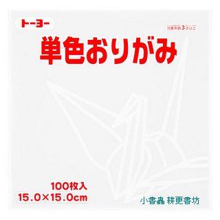 日本色紙─單色(淡橙色)(膚色)64144