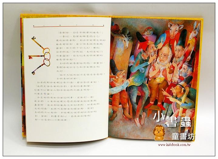 內頁放大:繪本世界十大童話─托弟與守財奴(以撒辛格)絕版書