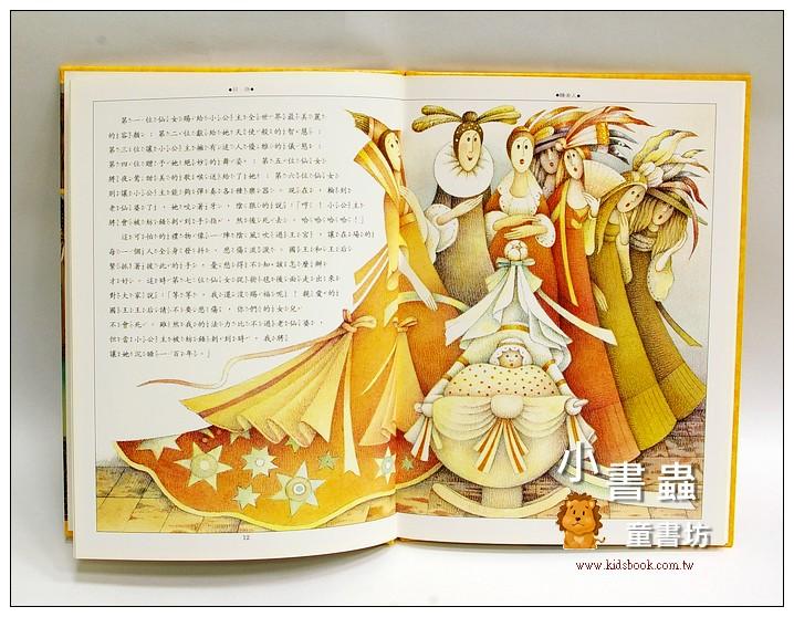 內頁放大:繪本世界十大童話─穿長靴的貓(貝洛)(絕版書)現貨:1