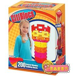 【美國CitiBlocs】骨牌創意積木-橘彩200