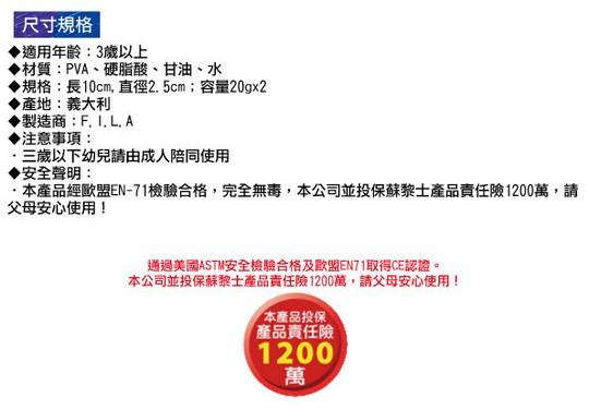 【義大利 GIOTTO】口紅膠(20G)-2入