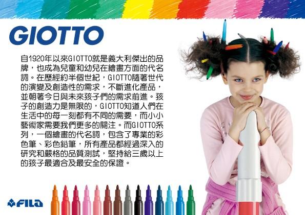 【義大利 GIOTTO】蔬菜黏土隨行包10色(50G)