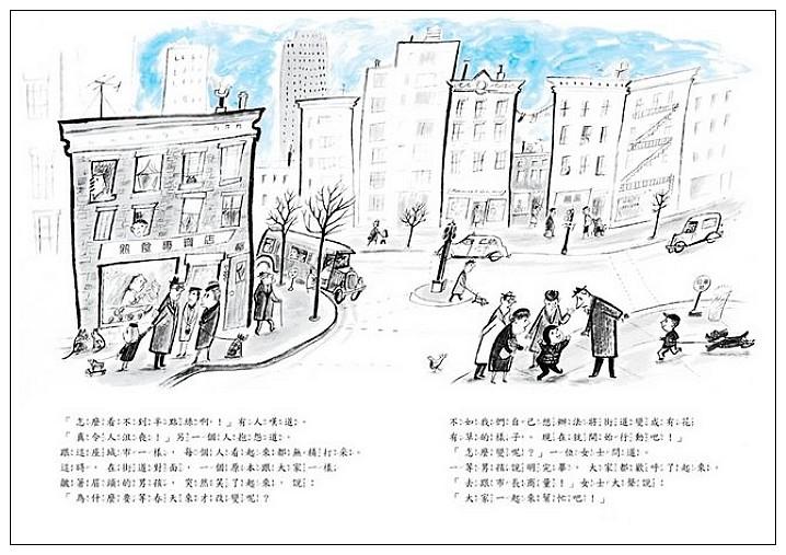 內頁放大:春天真的來了(79折) <親近植物繪本>