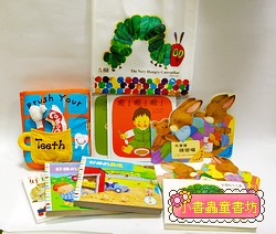 幼幼精選B套書─友好學習篇(75折)(加贈好餓的毛毛蟲環保書袋)
