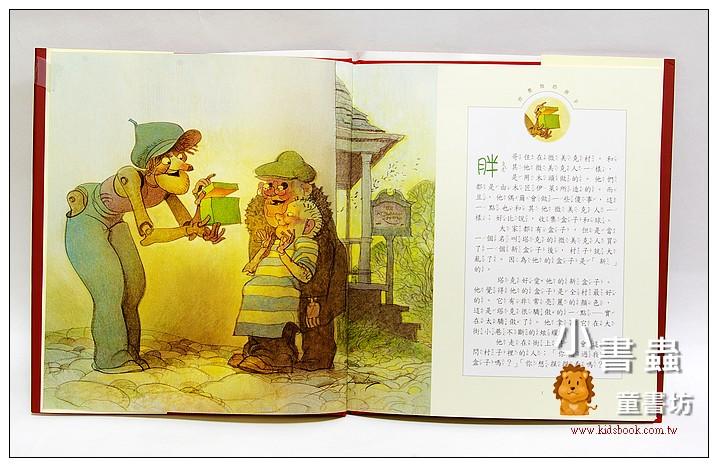 內頁放大:你是我的孩子(85折)(愛孩子愛自己書展)