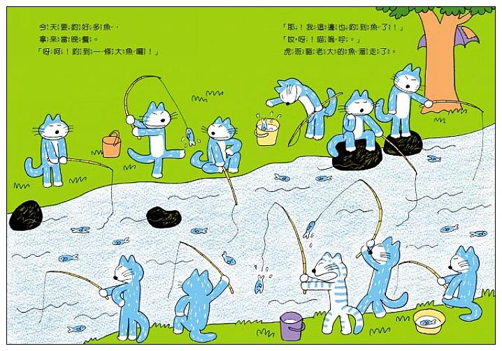 內頁放大:11隻貓和怪怪貓 (9折)
