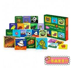 寶寶躲貓貓遊戲套組(書+遊戲盒) (85折)
